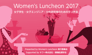 WomensLuncheon