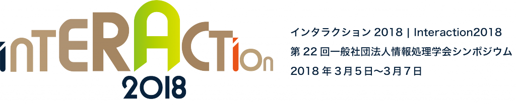 http://www.interaction-ipsj.org/2018/wp-content/uploads/2017/09/i2018Logo-1024x209.png